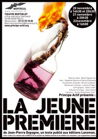"""Affiche de """"La jeune première"""" à Montreuil"""